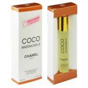 coco-mademoiselle-800x600w